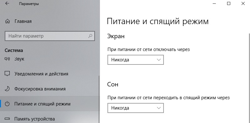 instructions_windows_2